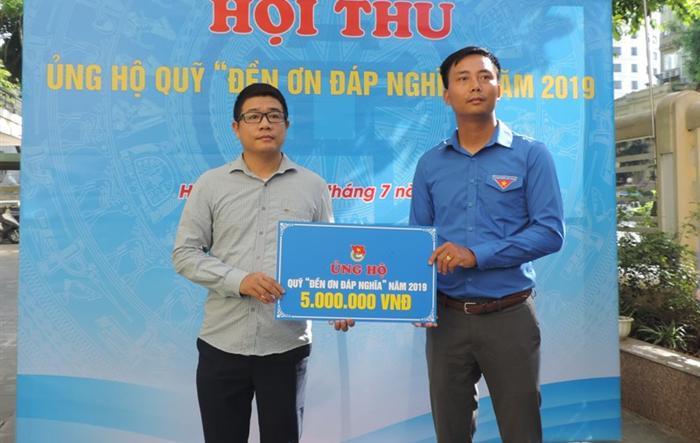 """Thành đoàn Hà Nội tổ chức hội thu ủng hộ quỹ """"Đền ơn đáp nghĩa"""" năm 2019"""