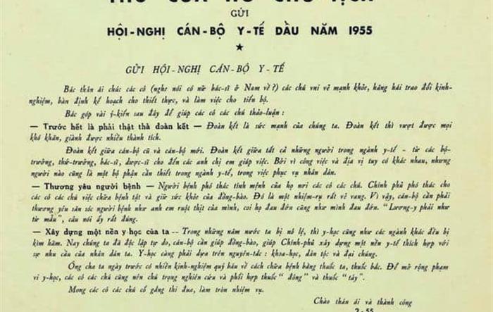 Thư của Hồ Chủ tịch gửi hội nghị cán bộ y tế đầu năm 1955