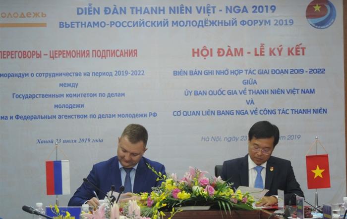 Nhiều hoạt động hữu nghị trong Diễn đàn Thanh niên Việt - Nga