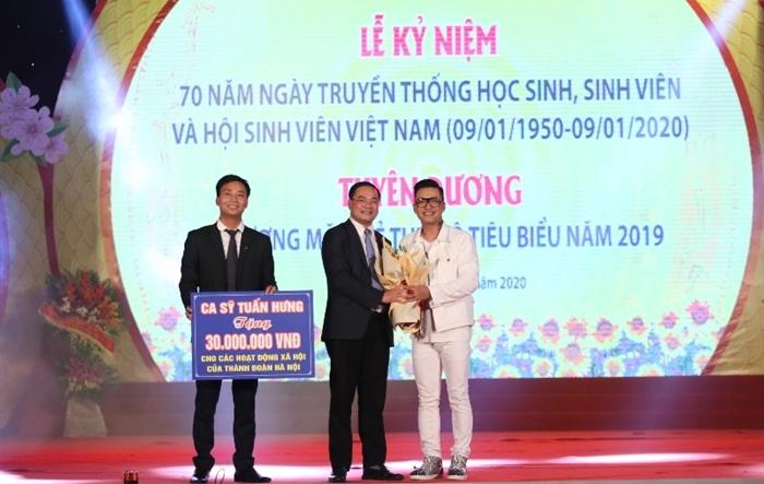"""Dạ hội Chào Xuân mới 2020 """"nóng"""" cùng ca sĩ Tuấn Hưng, Đinh Mạnh Ninh..."""