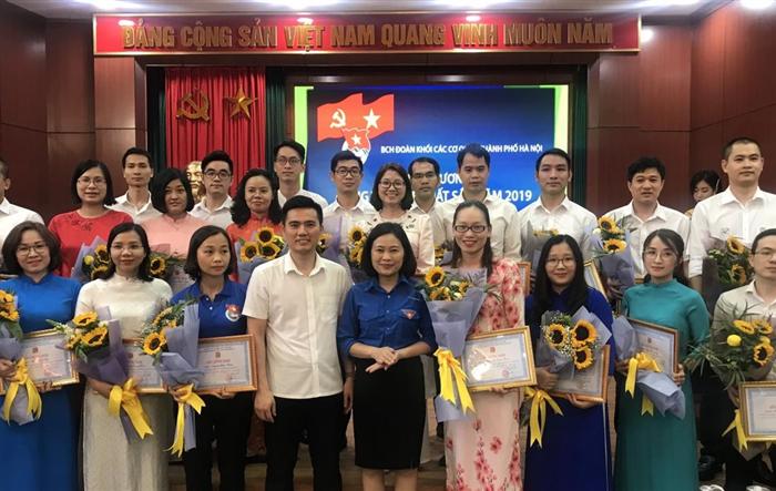 Đoàn Khối các cơ quan thành phố Hà Nội: Tuyên dương đảng viên trẻ xuất sắc và công chức trẻ tiêu biểu