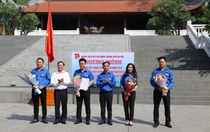 Vai trò, trách nhiệm của Đoàn TNCS Hồ Chí Minh trong tăng cường bảo vệ nền tảng tư tưởng của Đảng, đấu tranh phản bác các quan điểm sai trái, thù địch trong tình hình mới